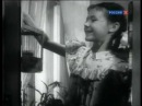 Девочка и крокодил - The Girl and the Crocodile 1956
