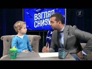ОТЖИГ! Взгляд снизу, дети бесят Ивана Урганта! На передаче Вечерний Ургант!  ПРИКОЛ!