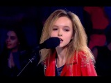Два голоса Арина Данилова Ромашки