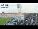Запела душа - Ленинград и Фанаты с виража 6 мая 2012