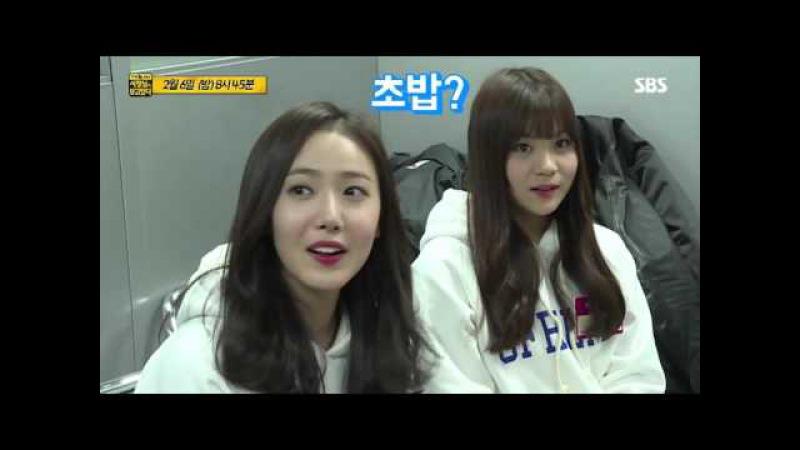 SBS 사장님이 보고 있다 여자친구 '꽃미남 사장님'과 초밥 회동 극적 타결