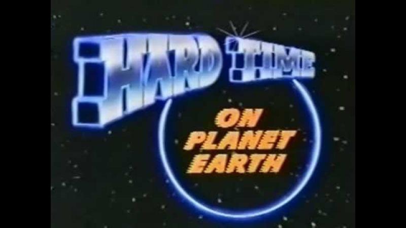 Сослан на планету Земля 1 серия Чужак в чужой земле