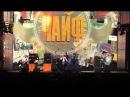 ЧАЙФ Концерт в Олимпийском 25 лет выдержки avi