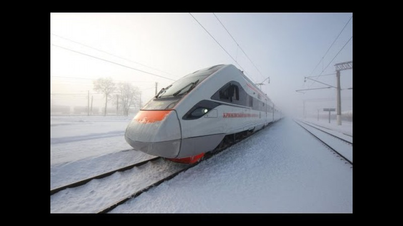 Скоростной поезд КВСЗ