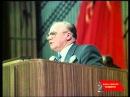 М.В.Попов, 1990