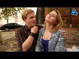 Как правильно  трогать девушку на свидании чтобы соблазнить