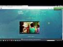 Доп. видеоурок 6 по созданию простой игры, Создание сайта, WixHomeGamesStudio