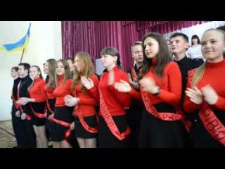 Франківські ліцеїсти співають пісню