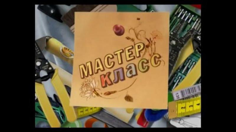 Как сделать неповторимый авторский батик своими руками Мастер класс