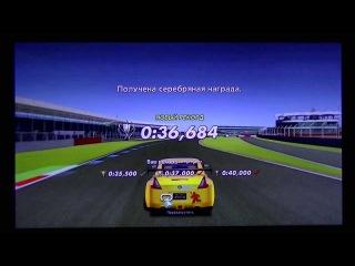 Игры Gran Turismo Academy 2013 для PS3