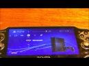 Приставка Sony PSVita подключение к PS3 и PS4