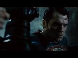 Бэтмен против Супермена: На заре справедливости - Дублированный финальный трейлер | 2016