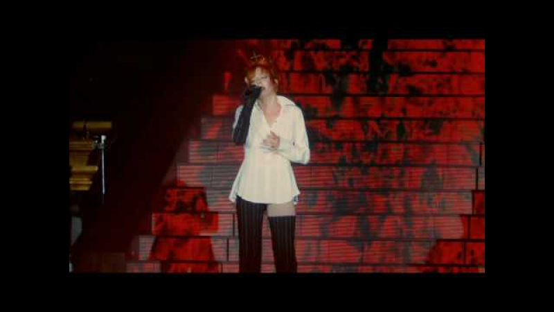 Mylène Farmer - Je te rends ton amour Live (indoor)