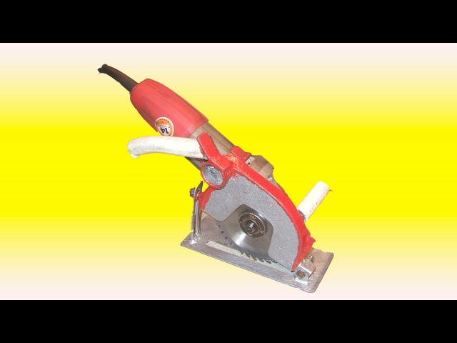 РУЧНАЯ ЦИРКУЛЯРКА ИЗ БОЛГАРКИ (УШМ). MANUAL OF circular saw grinder ( LBM ) .