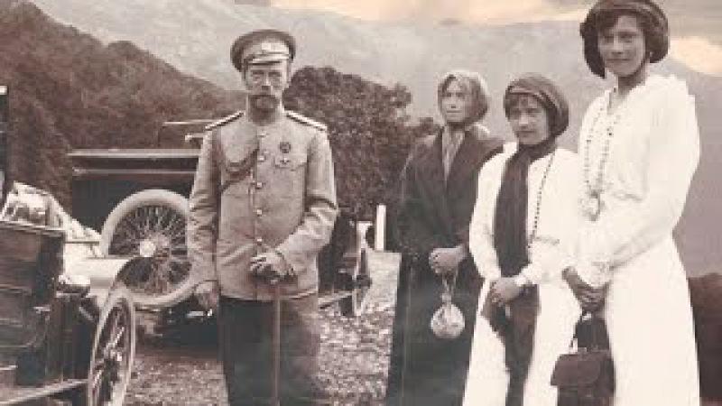 Романовы. Судьба русского Крыма. Фильм 2