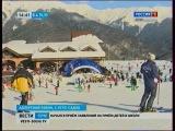 В горах Красной Поляны проходит молодежный фестиваль «Rosa Fest 2016»