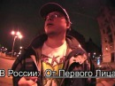 Cерия 005: Maestro A-Sid (С.Т.Д.К., KRec) - Хип-Хоп В России: от 1-го Лица
