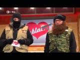 Немецкие сатирики ИГИЛ и США - Любовь с первого взгляда