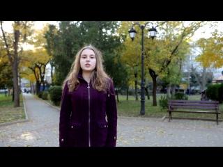 Молодая Гвардия - НАМ 10 лет - Кристина Меняйленко