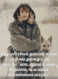 Людмила Липатова