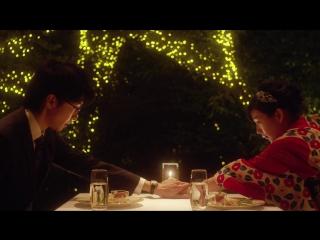 Movie | Принцесса-медуза / Kuragehime