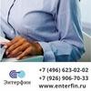 Онлайн Бухгалтерия Энтерфин