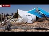 Путин пообещал отомстить за Airbus 321