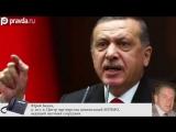 Турцию ждёт проверка Су-24