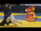 Лучшие моменты турнира по дзюдо Новый поток. Judo highlight