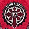 Почитатели Муразора