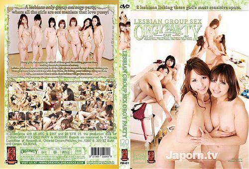 японское порно фильм мама и сын