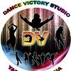 """Студия современного танца """"DanceVictory"""""""