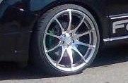 Липовец шины