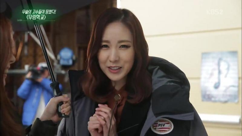 151205 연예가☆중계 무림학교 촬영현장 Full ver