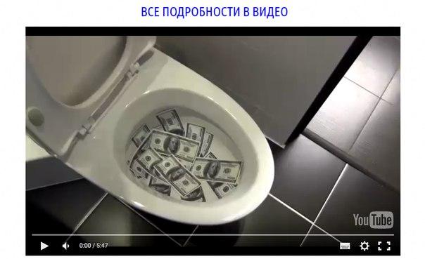 видео как заработать деньги в интернете на телефон
