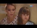 Мелодрамы новинки 2015 2016 Полный фильм в качестве HD Любовь с испытательным сроком