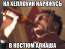 Лёша Казаков фото #28