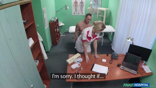 FakeHospital E233 Nikky And George