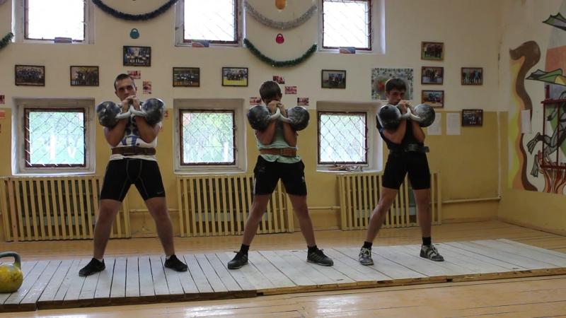 11.05.16.Тренировка старшая группа,Сушков В,Шпилевой И,Петрушенко А,24 кг длинный цикл.