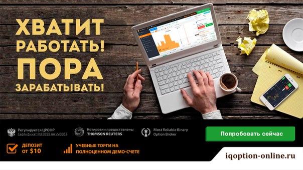 Алексей Вильнюсов или Alex V трейдер, учит зарабатывать