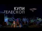 КОСМОС Прикол из тс Доктор Кто