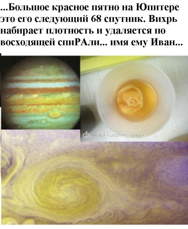6. Процесс образования спутников и планет RnpA_YfvdSk