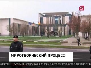 Стороны карабахского конфликта отмечают важную роль России в переговорах по прекращению огня