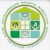 Центр Льготной Стерилизации Новосибирск
