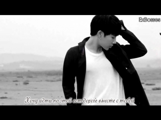 Kim Sung Kyu ( Infinite ) (Feat. Borderline : TABLO & JW) – Daydream (рус.саб)