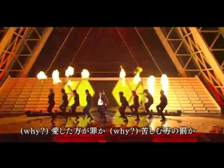 PerTV_Keep Your Head Down_111231