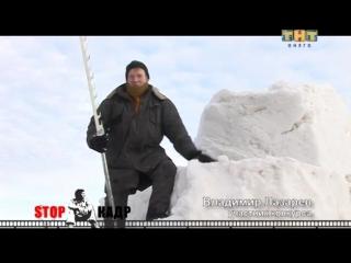 Фрагмент программы канала ТНТ-Онего