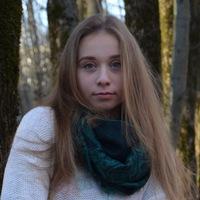 Екатерина Безнощенко