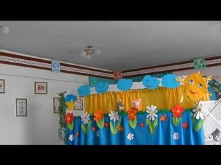 Лялькова вистава ЗОШ №2 м.Радехів
