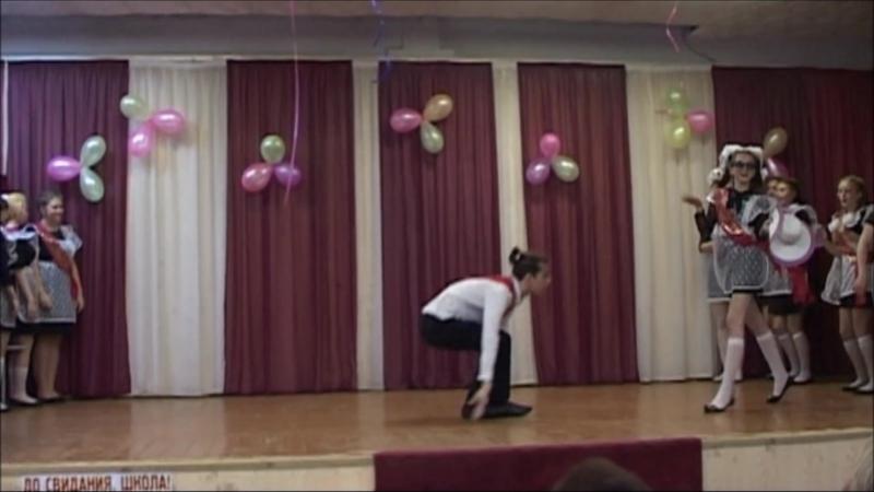 Танец на Последний звонок 2015 . Самара. Школа №94